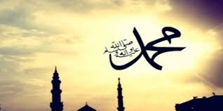 Rasulullah'ın(a.s) Zehirlenmesi