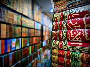 fikih_kitaplari Kur'an ve Fıkıh
