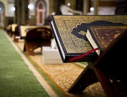 images-1 Kur'an ve Tarihsellik