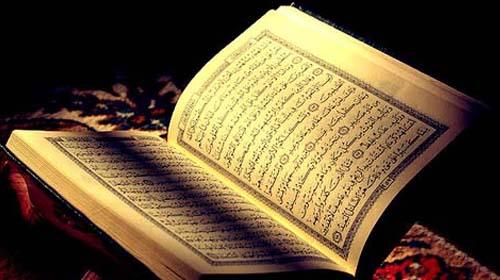 40_ulkeye_108_bin_kurani_kerim3112016224 Kur'ân'da Geçen El, Göz, Yüz Terimlerinin Yorumu