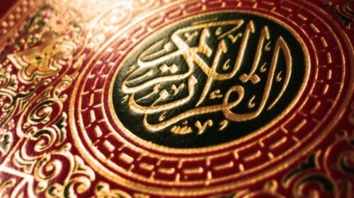 84 (İslam Hukukunda) Haber