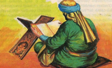 cocugunuza-imam-i-azam-ebu-hanifeden-bahsedin Fıkıh Usûlü