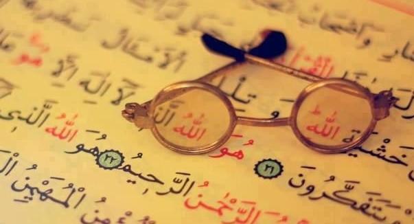 """allah-1 """"Allah'ı bilmek varlığını bilmenin gayrıdır."""""""