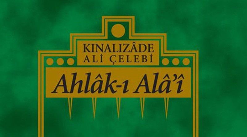 kinalizade_ali_efendi_kimdir-1 Kınalızade Ahmed Efendi:Ahlak-ı Ala'i -2