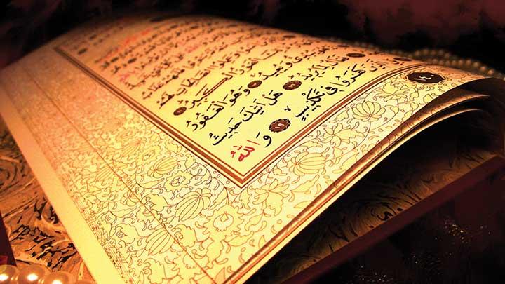 270620141959450755218 Allah'a İmanın Kapsamı