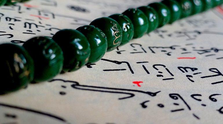 2880291-allah-celle-celaluhu1-770x430 Allah'ın İlminin Kapsamı