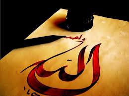 images-1-4 İlm-i İlâhî (Allah'ın llmi) Hakkındaki Görüşler