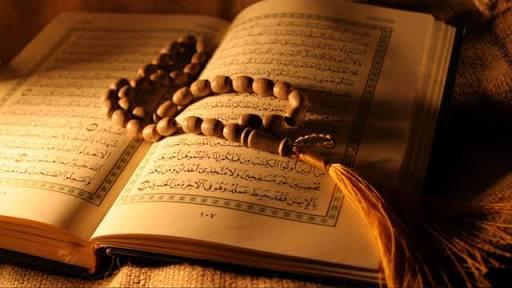 Aksamu'l Kur'an