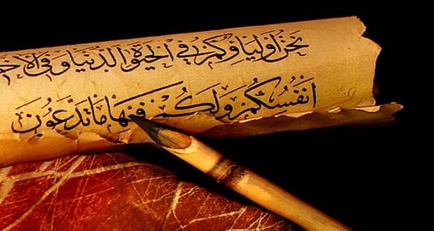 """2-ve-3-eski-kuran ''Kur'an Müslümanlığı""""nın İddiaları ve Gerçekler"""
