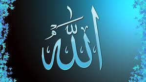 images Alimlerinin Allah'ın Hadise Benzememesinde İttifakları