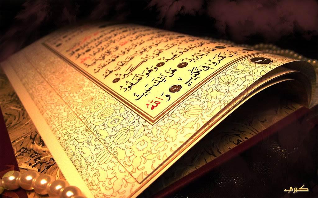 kurani_kerim-4 Önüne Sadece Kur'an'ı Koyarak Konuşmanın Dayanılmaz Cazibesi