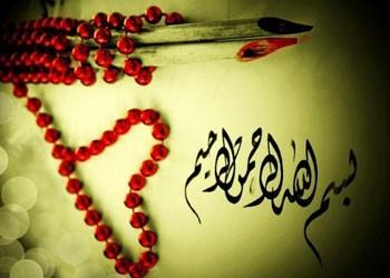 78577 Sahih Hadislerin Kur'anla Çeliştiği İddiasına Cevap