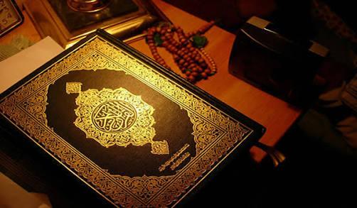 images-14 Kur'an'ın mucizevî bir beyanı, öyle mi?