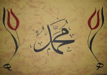images-3-1 Salavat'ın Hikmeti ve Latîf Bir Nükte
