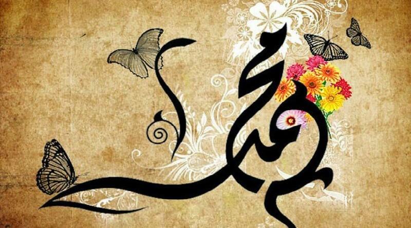 peygamberimizin-ahlak-edepleri İslâmcı Bireylerin Kendi Özgür Ahlakları (İndividüalist Ahlak)