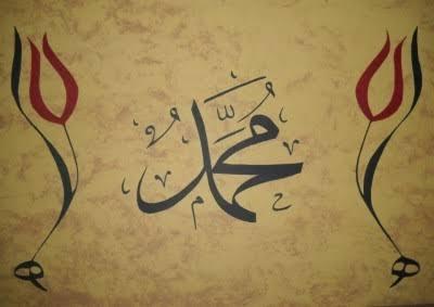 images-4 Divan-ı Hikmet'te Peygamber Efendimiz (s.a.v)