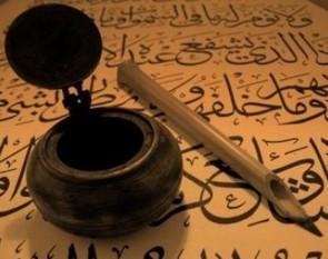 4040-1 İslam Düşüncesinin Eşsizliğinin Özellikleri