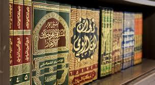 indir-1 Imam Tahavi'nin(r.h) Rivayetleri Karşılaştırma Usulü