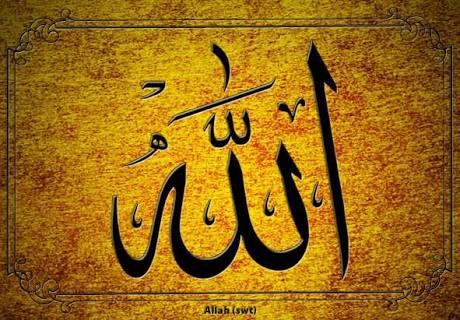 'Allah' Gerçek İlâhın Özel İsmidir