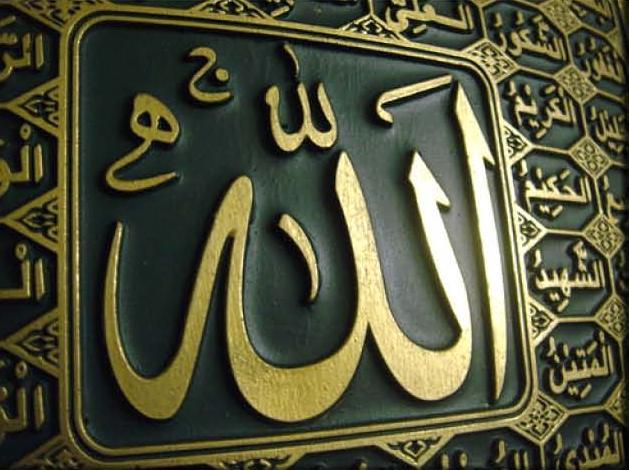 allah-gravure-medium Allah Yaratmasından Sorumlu Olmayacağına Dair