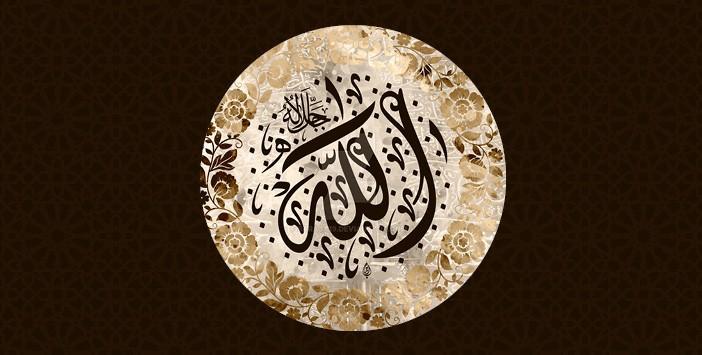 allah_esmasinin_anlami_ve_faziletleri2 Allah'ın Zât ve Sıfatlarının Benzeri Yoktur