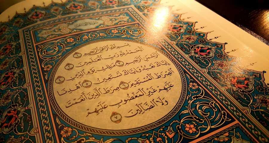 quran-name-of-Allah Gözler O'nu(c.c) İdrak Edemez