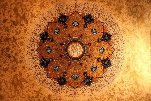 Allah'ı Bilmek: Bilgi-İrade-Sevgi İlişkisi